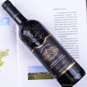 烟台龙葡古藤葡萄酒——全国招商