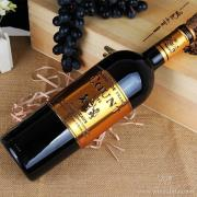 華盛莊園葡萄酒代理——中國經濟貿易論壇指定用酒