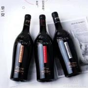 烟台产区葡萄酒代理——华夏盛世葡萄酒