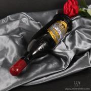 阿利菲尔 红酒加盟-南斯伯爵知名品牌-法国自有酒庄-进口红酒领导者!|红酒知识