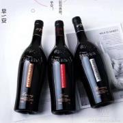 华盛酒庄系列葡萄酒-------厂家招商