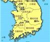 韩国葡萄酒产区
