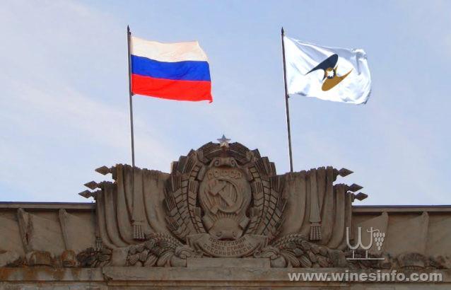 Флаги-ЕАЭС-и-России-820x410.jpg