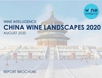 """Wine Intelligence這樣評價中國當前的""""?!迸c""""機"""""""