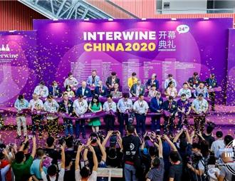 2020疫情后首場全球最大專業葡萄酒烈酒展隆重開幕