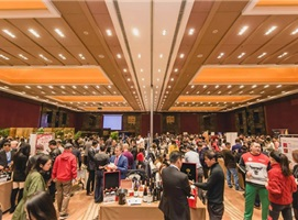 2020北京CBD精品酒店展