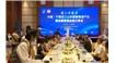 贺兰山东麓葡萄酒品鉴推介活动在深圳举办