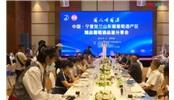 賀蘭山東麓葡萄酒品鑒推介活動在深圳舉辦