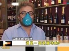 今年香槟销售惨淡