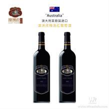 澳洲虎红葡萄酒原瓶原装进口