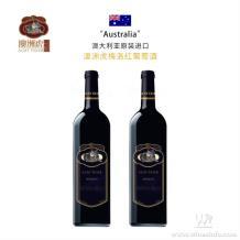 澳洲虎梅洛红葡萄酒著名酿酒师皮特领衔酿造