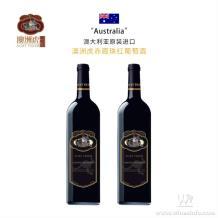 澳洲虎赤霞珠红葡萄酒全澳销量第一