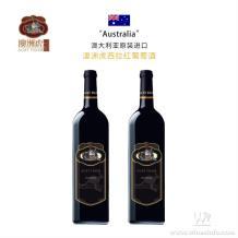 澳洲虎西拉红葡萄酒著名酿酒师詹姆斯领衔酿造