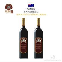 澳洲虎顶级卡本纳红葡萄酒巴罗萨最著名酿酒师詹姆斯酿制