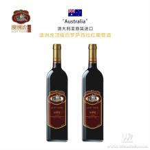 澳洲虎顶级西拉红葡萄巴罗萨最古老的西拉葡萄藤