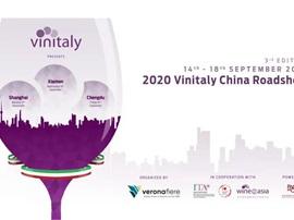 2020 Vinitaly中國路演即將開始