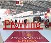 ProWine China正式宣布设立ProWine公益基金