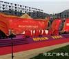 第二十一届中国秦皇岛(昌黎)国际葡萄酒节启帷
