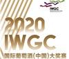 2020国际葡萄酒(中国)大奖赛榜单揭晓