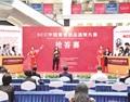 2020年SCC中国葡萄酒品酒师大赛在青田举办