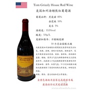 Tom Grizzly House Red Wine 美国加州汤姆熊红优发国际