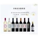 进口红酒代理加盟,全国招商
