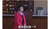 新疆李奶奶讲述乡都youfa365历史