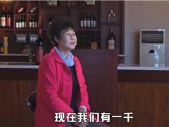 新疆李奶奶讲述乡都酒庄历史