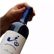 天阶庄园天阶巴比伦王干红葡萄酒