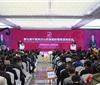 第九届宁夏贺兰山东麓国际葡萄酒博览会开幕
