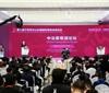 中法葡萄酒论坛在宁夏举行