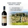 花思蝶托斯卡纳 DOCG意大利名庄吉奥康多 布鲁耐罗红葡萄酒14.5度
