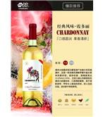 288葡萄酒网专供-霞多丽葡萄酒6支