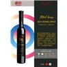 288葡萄酒网专供-黑奢葡萄酒六支