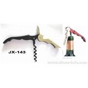 阳江 鸿享五金厂生产JX-143  海马型红酒开瓶器红酒开瓶器 酒刀 启瓶器 不锈钢开瓶器 啤酒开瓶器