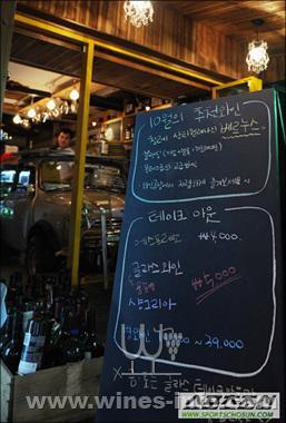 """韩式""""葡萄酒大排档""""备受年轻顾客青睐"""