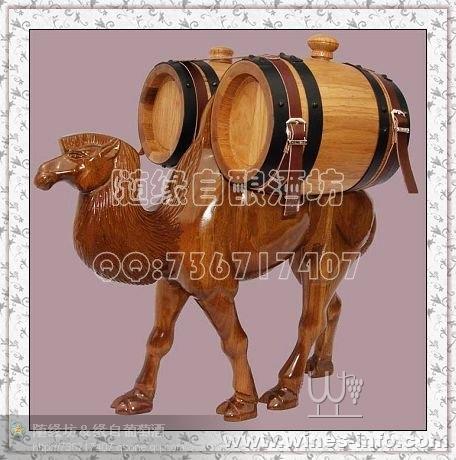 75l骆驼背双桶*自酿葡萄酒专用*品