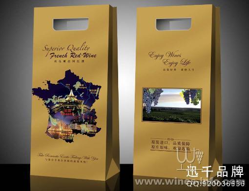 红酒外包装袋xq-z001
