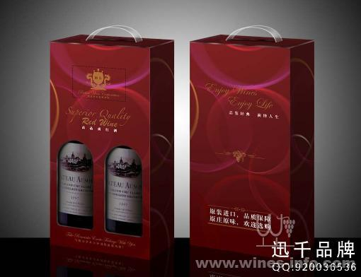 红酒外包装袋xq-z004