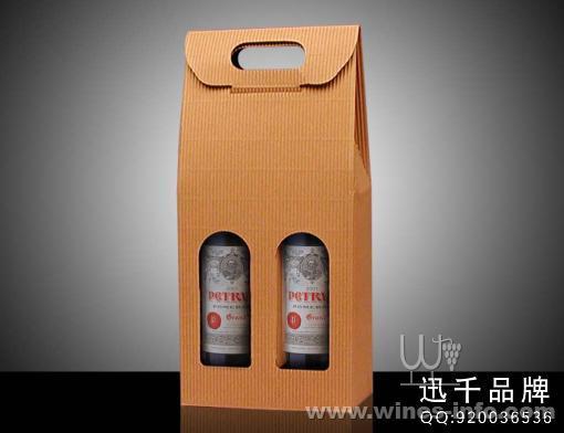 红酒包装袋xq-z009