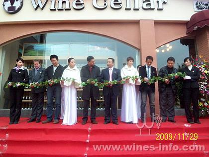 29日橡木桶酒窖体验中心开业典礼的剪彩仪式