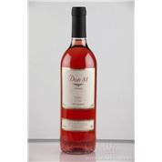 西班牙甘德烈酒庄唐88玫瑰红葡萄酒