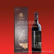 法国原装进口纯手工酿造吉洛蒂雷纳伯爵红葡萄酒