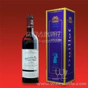 法国原装进口纯手工酿造吉洛布利城堡红葡萄酒