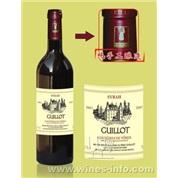 法国手工葡萄酒第一品牌吉洛西拉红葡萄酒-2001