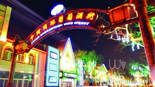 青岛中国国际葡萄酒街 异域文化尽显