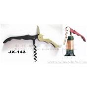 JX-143  海马型开瓶器(酒刀)