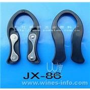 JX-86  锡箔纸切割器(红酒
