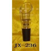 JX-236  倒酒器(红酒
