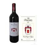 爱慕斯干红葡萄酒